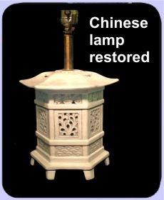 Chinese lamp restored